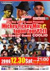 Mickey Fickey_Chiba