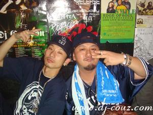 Couz&Santana