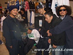 GBlood & Takeshi