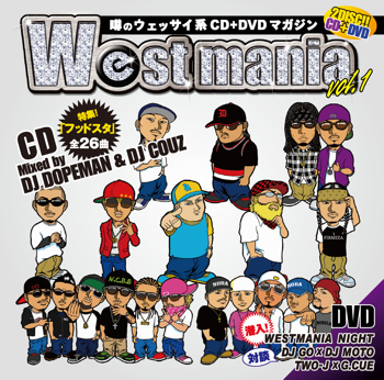 West Mania Vol.1