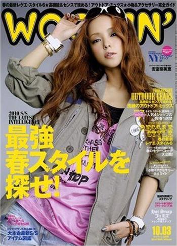 Woofin201003.jpg