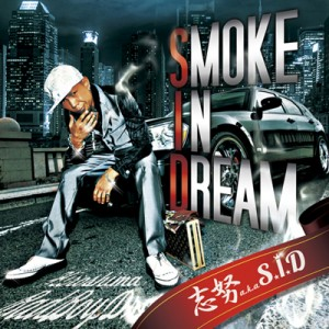 SID_SmokeInDream