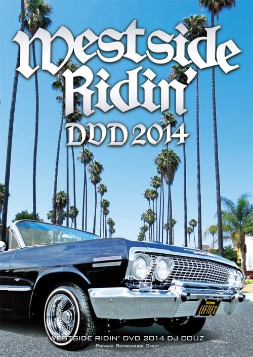 WSR DVD 2014