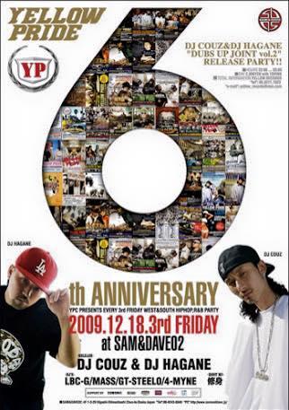 YP2009-12-18
