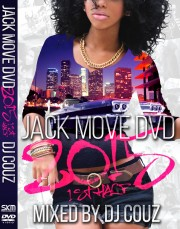JMDVD2015-1_Jacket 2